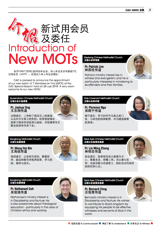 Introduction of New MOTs