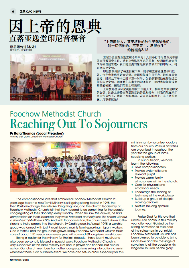 Telok Ayer Chinese Methodist Church Bahasa Indonesian Service