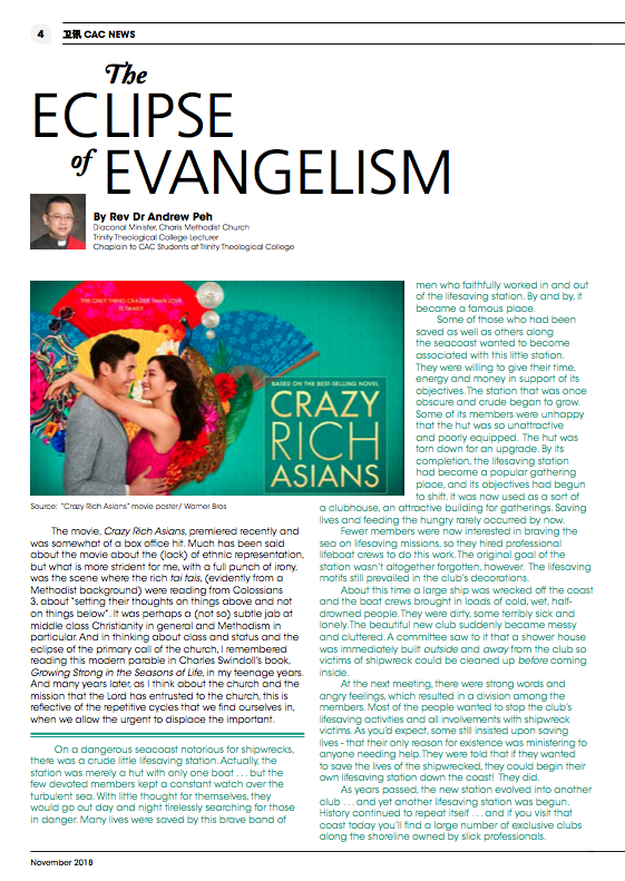 The Eclipse of Evangelism