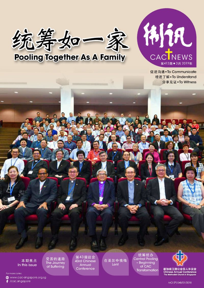 01-CAC-News-2_12Mar_Cover