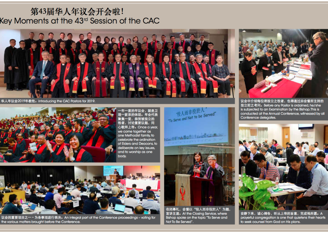 Key-Moments-at-the-43rd-Session-of-the-CAC