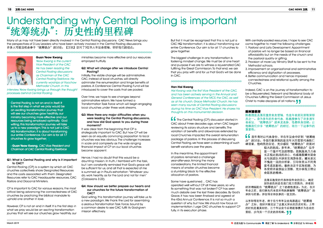 Understanding-Why-Central-Pooling-Is-Important