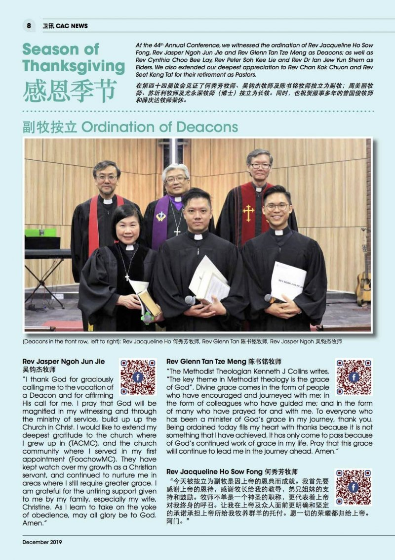 p08-09 • CAC News #5_Ordination