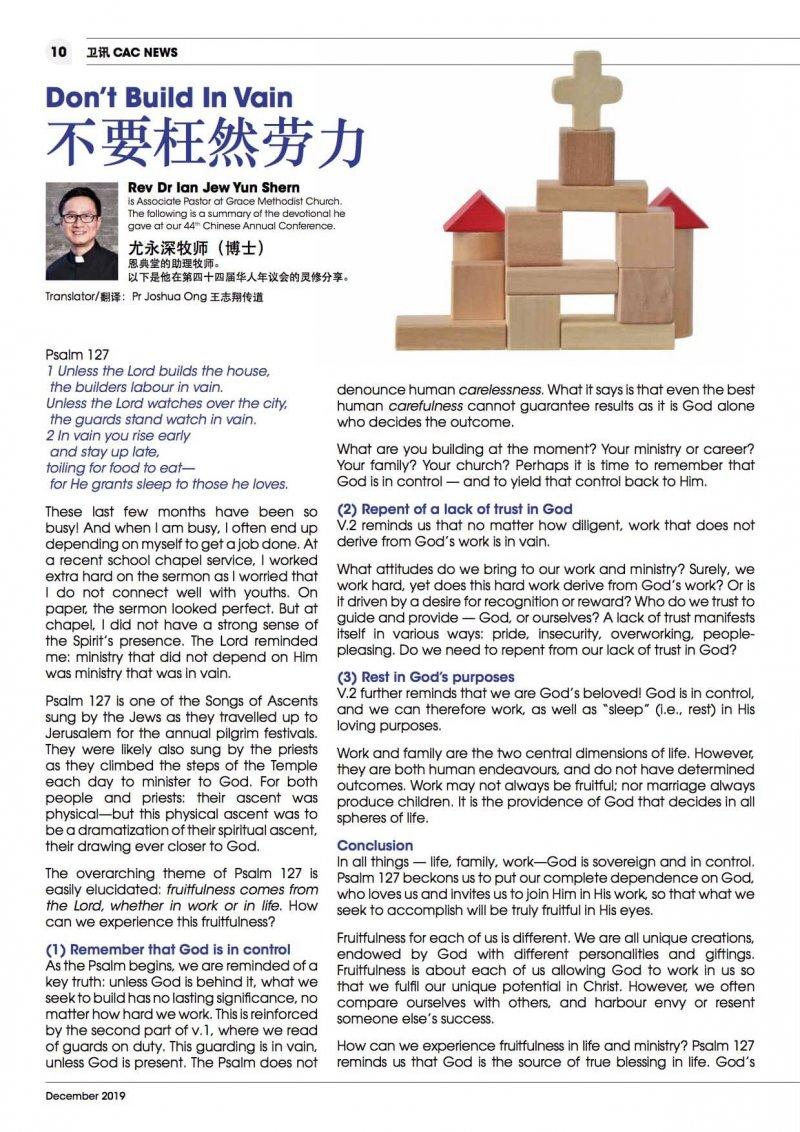 p10-13 • CAC News #5_Theological Pieces
