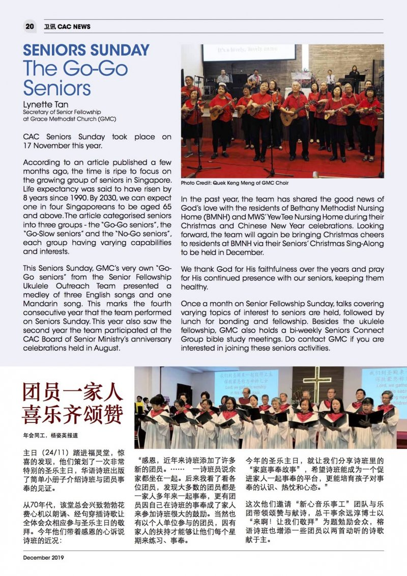 p20 • CAC News #5_Seniors&Singing