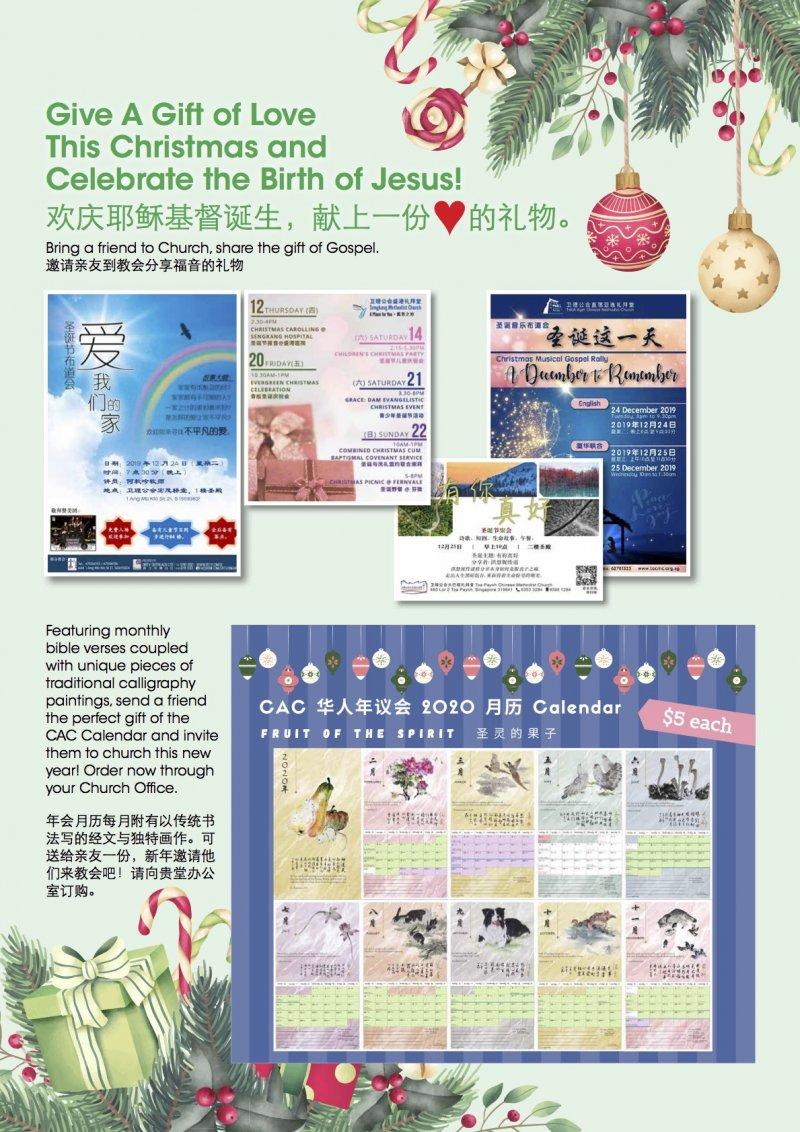 p21 • CAC News #5_Christmas