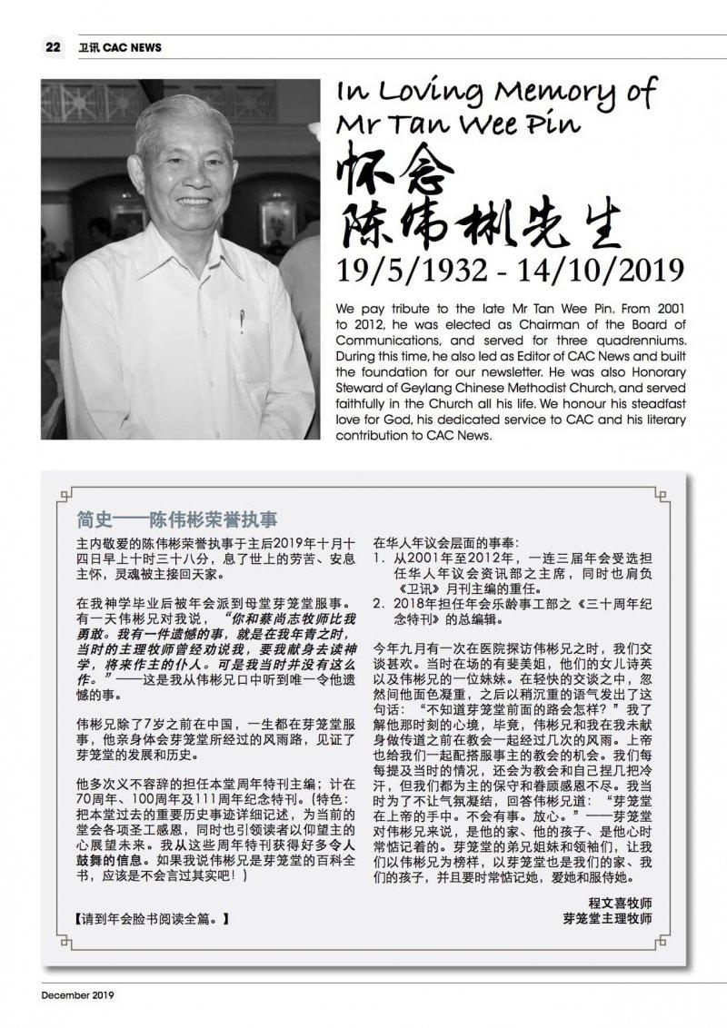 p22-23 • CAC News #5_TributeMrTWP